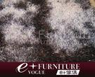 『 e+傢俱 』D1 柔軟腳底觸感-長毛亮絲地毯系列/腳踏墊