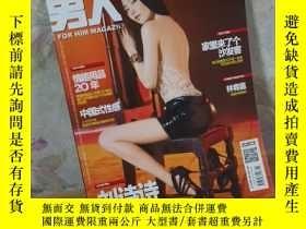 二手書博民逛書店男人裝罕見2012.11 總第103期(封面人物:劉詩詩)Y270870
