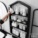 衛生間置物架免打孔廁所洗手間洗漱臺用品浴室收納架洗澡間壁掛式 快速出貨
