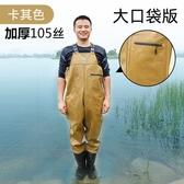 加厚半身下水褲防水衣服雨褲皮叉抓捕魚全身男連體雨鞋耐磨釣魚服 大口袋 3色可選