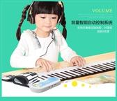 科匯興手卷鋼琴49鍵加厚鋼琴家庭教學玩具琴便攜式入門折疊琴