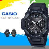 CASIO MCW-100H-1A3 時尚運動風 MCW-100H-1A3VDF 熱賣中!