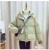 羽絨棉服女短款新款ins韓版寬鬆面包服加厚學生棉衣冬季外套 韓美e站
