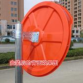 室外道路交通廣角鏡凸面鏡60cm公路反光鏡路口轉彎鏡凹凸鏡防盜鏡