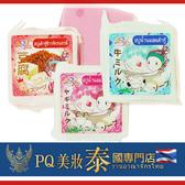 泰國 K. Brothers 草本牛奶豆腐手工皂 60g 多款可選 香米皂 牛奶皂 山羊奶【PQ 美妝】