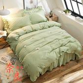 2米1.5米四件套全棉純棉公主風床上純色被套床裙【奈良優品】