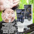 韓國3W CLINIC  竹炭淨化控油深層洗顏乳 100ml