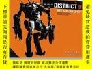 二手書博民逛書店The罕見Art Of District 9Y256260 Daniel Falconer Harpercol