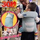 嬰兒背帶前抱式初生新生兒簡易輕便背巾寶寶抱帶多功能四季通用『新佰數位屋』
