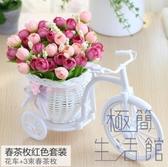 仿真花車家居裝飾品小擺件塑料花藝假花絹花【極簡生活】