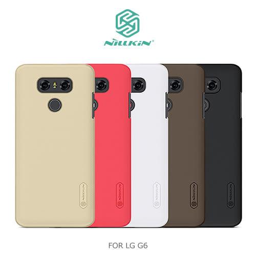 【愛瘋潮】NILLKIN LG G6 超級護盾保護殼 手機殼