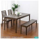 ◎實木餐桌椅四件組 VIK130 DBR NITORI宜得利家居