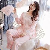 韓版睡衣女春秋季長袖蕾絲花邊公主風棉質清新學生甜美家居服套裝