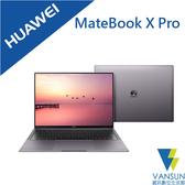 HUAWEI MateBook X Pro 13.9吋筆記型電腦 i5/256GB/8GB【葳訊數位生活館】