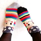 【BlueCat】韓風微笑彩虹蘑菇頭造型可翻邊二穿船型短筒襪
