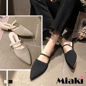 穆勒鞋.針織細帶低跟尖頭鞋