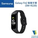 Samsung Galaxy Fit2 智慧手環 (SM-R220)【葳訊數位生活館】