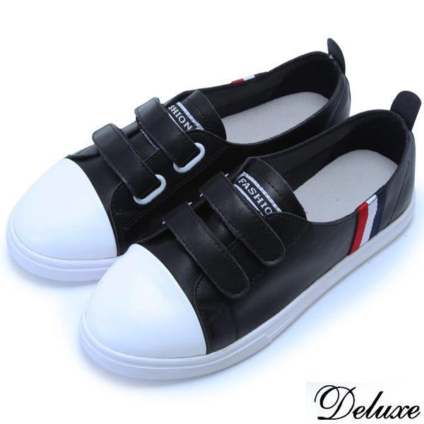 【Deluxe】真皮便利百搭厚底休閒鞋(黑)
