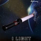 EGE 一番購】SunPower i Light LED手持式魔術光棒,台灣製造 專利可拼接 可換電池 光線穩【公司貨】