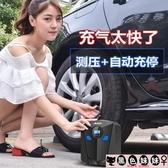 大功率車載充氣泵小轎車高壓車用汽車打氣泵機胎壓表便攜式多功能LXY6752【黑色妹妹】