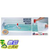 [美國直購] 家用緊急儲水袋 WaterBOB (可放浴缸中) waterBOB Emergency Drinking Water Storage _TA1
