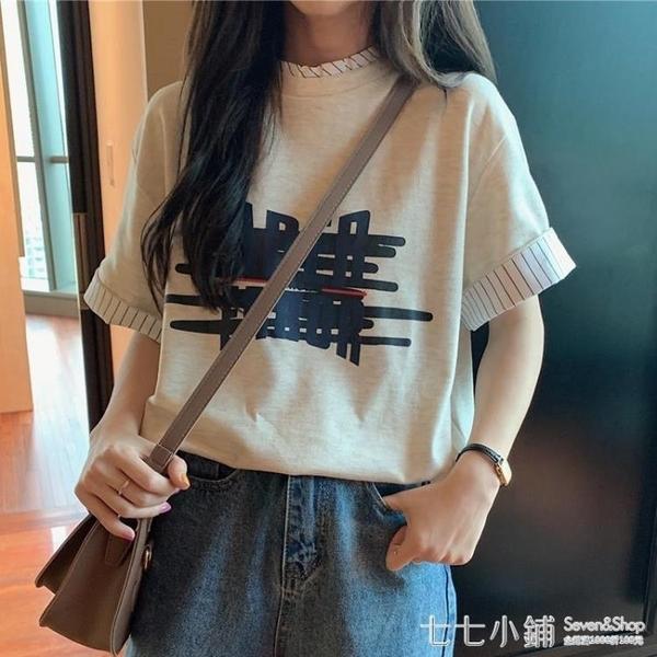 設計感小眾ins短袖t恤女2021韓版寬鬆原宿風初春假兩件很仙的上衣