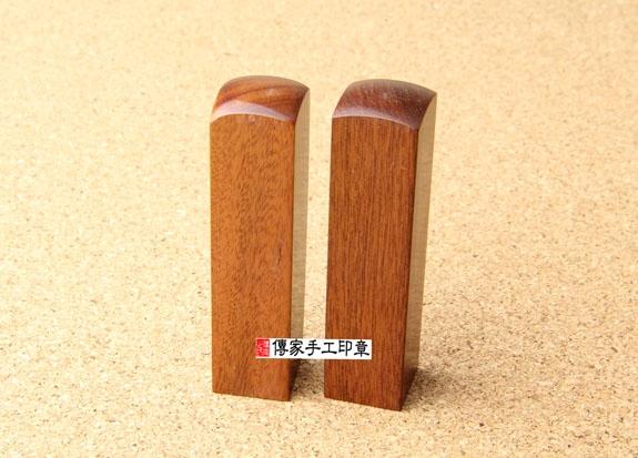 頂級紅紫檀木開運印章《半手工刻印》六分,加長高度,單章。全配包裝。傳家手工印章