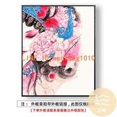 數字油畫diy手工填色減壓現代簡約裝飾畫卡通人物花卉油彩畫【白嶼家居】