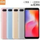 【晉吉國際】小米 紅米6 4+64GB ...