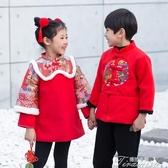 兒童新年服-元旦兒童喜慶演出服女中國風唐裝男童拜年服新年寶寶開門紅表演服 提拉米蘇