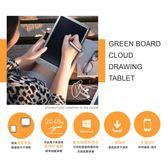 [輸碼GOSHOP搶折扣]Green Board Sync 雲端繪圖板 10吋 壓力感測 數位繪圖板 繪畫 塗鴉 電子黑板 雲端