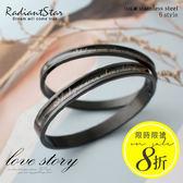 愛之禮 好事成雙鈦鋼設計感簡約情侶手鐲手環單件【T043】璀璨之星☆