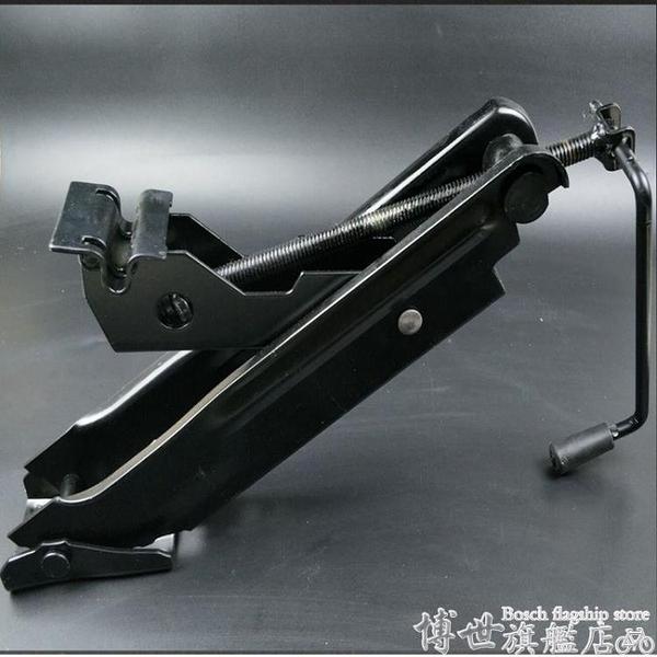 熱賣千斤頂便攜式大眾千斤頂小轎車千斤頂手搖頂車載千斤頂換輪胎工具汽車用LX
