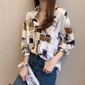 【藍色巴黎】 韓國時尚開襟排釦幾何圖寬鬆長袖襯衫/上衣 《2色》【28999】
