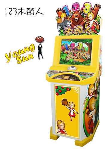 同樂會 123木頭人( 趣味娛樂街機系列) 遊戲機台 大型電玩販售、寄檯規劃、活動租賃 陽昇國際