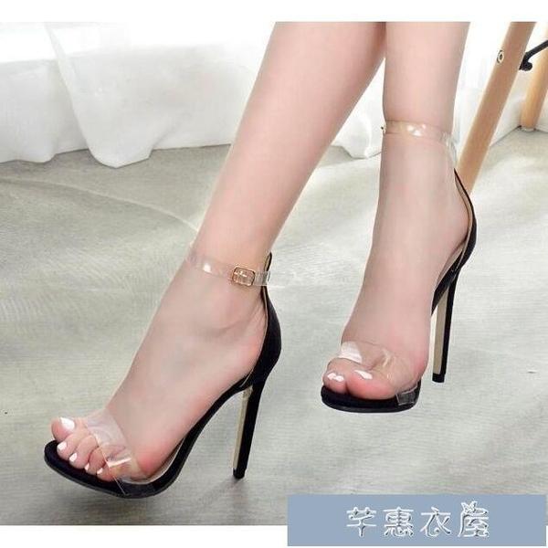 偽娘鞋12CM歐美大碼細跟綁帶偽娘反串一字銀色繫帶性感露趾超高跟女涼 快速出貨