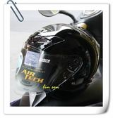 Lubro安全帽,AIR TECH,素色/黑