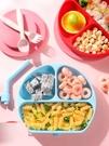 寶寶餐盤嬰兒童吸盤餐具套裝硅膠學吃飯訓練勺子分格盤卡通輔食碗