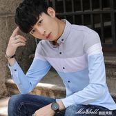 襯衫男 男士韓版青少年學生長袖襯衫帥氣潮流上衣男裝長襯衣男   蜜拉貝爾
