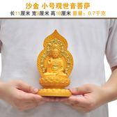 開光阿彌陀佛釋迦牟尼地藏王觀音佛像擺件居家供奉家用玄關三寶佛
