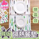 ✿現貨 快速出貨✿【小麥購物】韓版隔熱餐...