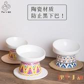 陶瓷寵物單碗保護頸椎斜口高腳貓碗貓糧碗貓咪食盆【倪醬小舖】