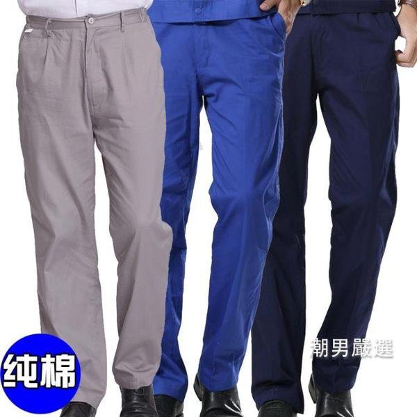 工作褲夏季厚款工作褲子鬆緊修身工作褲男士機修工作服褲子勞保褲棉質