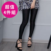 韓版超顯瘦彈力光澤褲(4件組)