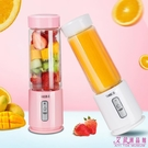 榨汁杯 便攜式榨汁機家用水果小型電動榨汁...