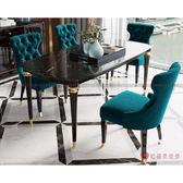 [紅蘋果傢俱]AC001-AC008 餐桌 輕奢 歐式 簡約 餐廳 五金 桌