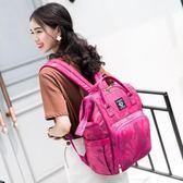 雙肩媽媽包韓版多功能旅行背包大容量母嬰包寶媽包時尚離家出走包  小時光生活館