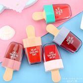口红/唇膏 冰淇淋唇釉持久保濕滋潤不脫色防水可愛雪糕染唇液