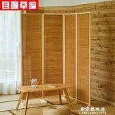 屏風 目暖屏風行動摺屏隔斷日式簡約現代客廳臥室玄關中式實木竹子屏風 果果輕時尚NMS