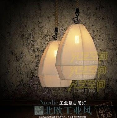 設計師美術精品館懷舊複古麻布麻繩美式鄉村吊燈簡約北歐宜家燈飾布藝創意餐廳燈具